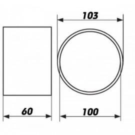 Vnější spojka pro spojení PVC tvarovek Ø100mm
