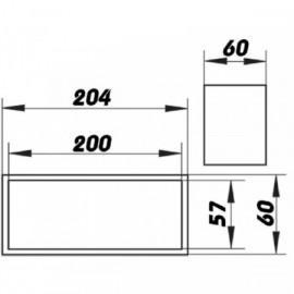Vnitřní spojka pro spojení PVC tvarovek 204x60 mm