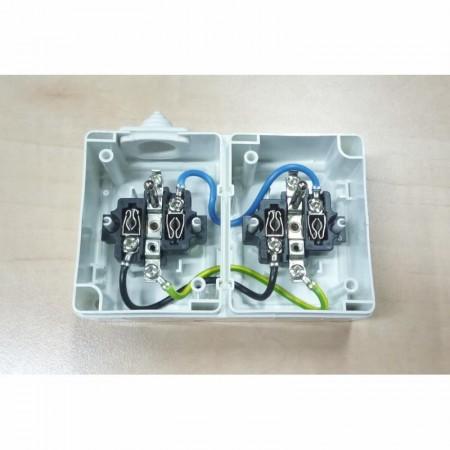 Prodlužovací kabel 3x zásuvka 1,5m s vypínačem