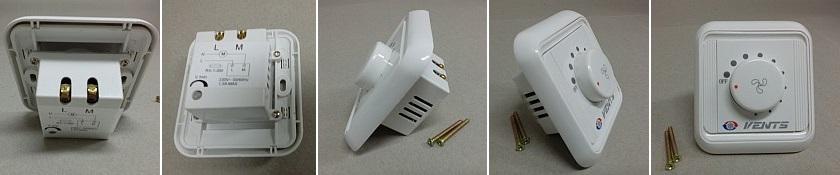 Regulátor otáček ventilátoru RS 1300