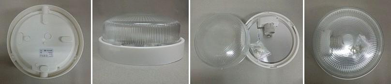 Venkovní svítidlo Greenlux Ronde IP44 100W